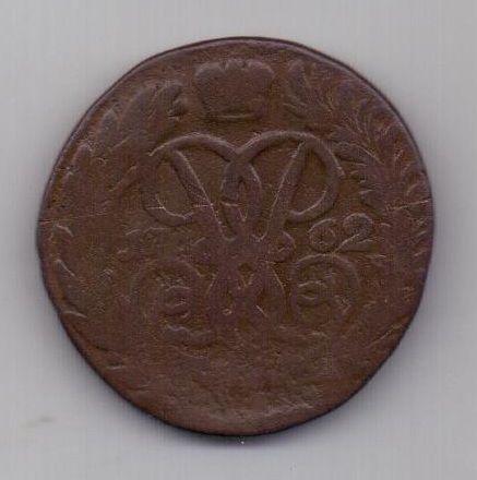 2 копейки 1762 г. Редкий тип ,редкий год