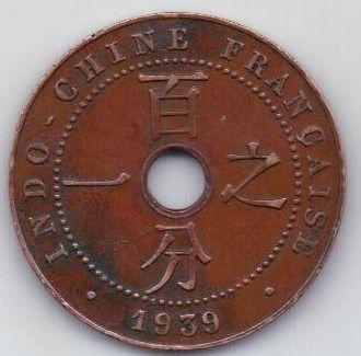 1 цент 1939 г. Индокитай (Франция)