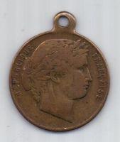 медаль 1878 г. Франция