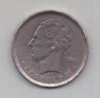 5 франков 1936 г. редкий год. Бельгия