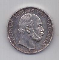 1 талер 1871 г. Победный талер. Пруссия