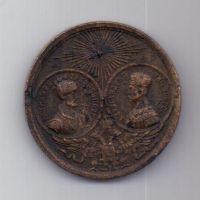 жетон(медаль) 1862 г. 1000-летие России.