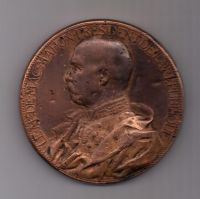медаль 1873 г. Франция
