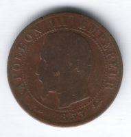 5 сантимов 1853 г. D Франция