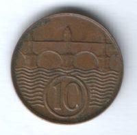 10 геллеров 1936 г. Чехословакия