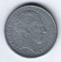 5 франков 1941 г. Бельгия, DER BELGEN