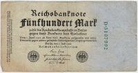 500 марок 1922 г. Германия