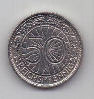 50 пфеннигов 1930 г. AUNC. Германия