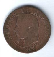 5 сантимов 1861 г. BB Франция