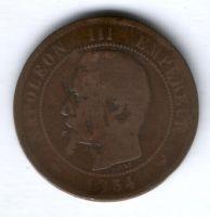 10 сантимов 1854 г. W Франция