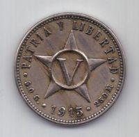 5 сентаво 1915 г. AUNC. Куба