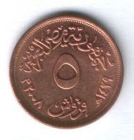 5 пиастров 2008 г. Египет