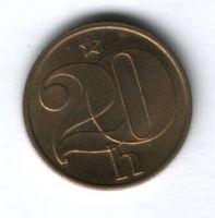 20 геллеров 1987 г. Чехословакия