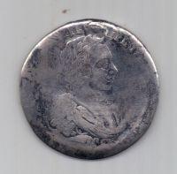 1 рубль 1721 г. К. Петр l.
