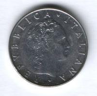 50 лир 1975 г. Италия