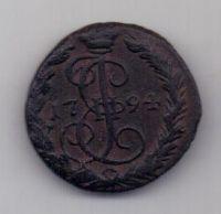 деньга 1794 г. редкий год