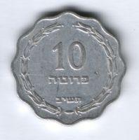 1 прута 1952 г. Израиль