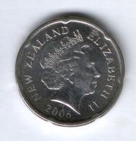 20 центов 2006 г. Новая Зеландия