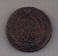 5 копеек 1789 г. АМ