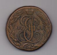 5 копеек 1788 г. R! КМ