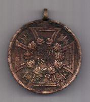 медаль 1870-1871 г. Пруссия (за победу над Францией)