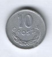 10 грошей 1974 г. Польша