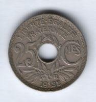 25 сантимов 1932 г. Франция