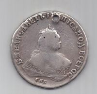 рубль 1747 г. СПБ