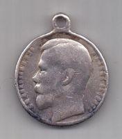 Медаль 1913 г. За храбрость 4-й степени