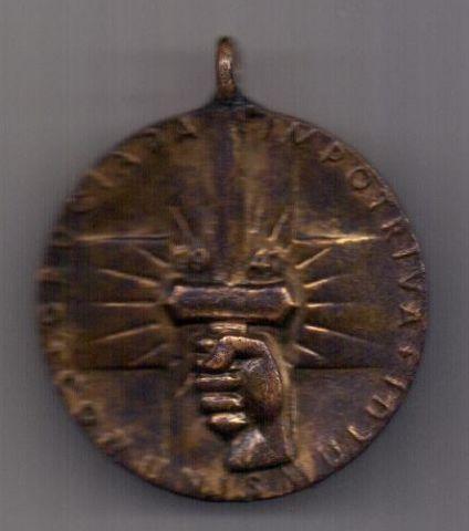 Медаль 1941 г. За борьбу с коммунизмом. Румыния. Германия.