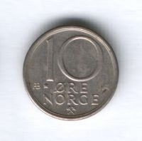 10 эре 1986 г. Норвегия