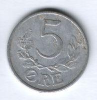5 эре 1941 г. Дания