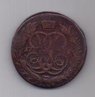 5 копеек 1759 г. R! ММ