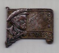 знак 1924 г. Ленин В.И.