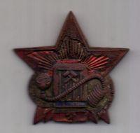 знак 1934 г. кокарда- ВГСЧ - Военизированные горноспасательные части.