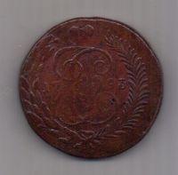 5 копеек 1793 г. Павловский перечекан