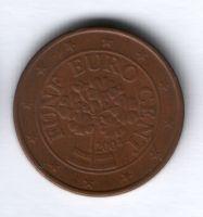 5 евроцентов 2004 г. Австрия