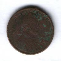 1 цент 1924 г. S США