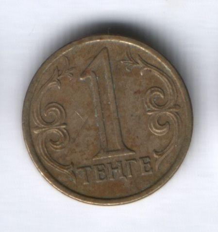 1 тенге 2000 г. Казахстан
