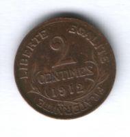 2 сантима 1912 г. Франция