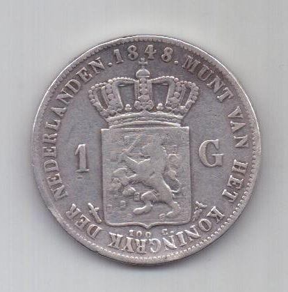 1 гульден 1848 г. Нидерланды