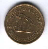 50 сентаво 1994 г. Аргентина