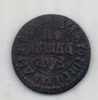 полушка 1707 г. RR! редкость