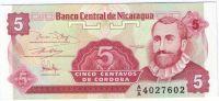 5 сентаво 1991 г. Никарагуа