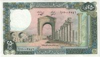 250 ливров 1988 г. Ливан