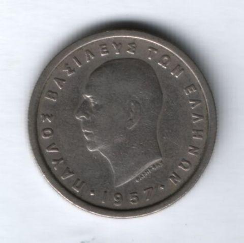 2 драхмы 1957 г. редкий год Греция