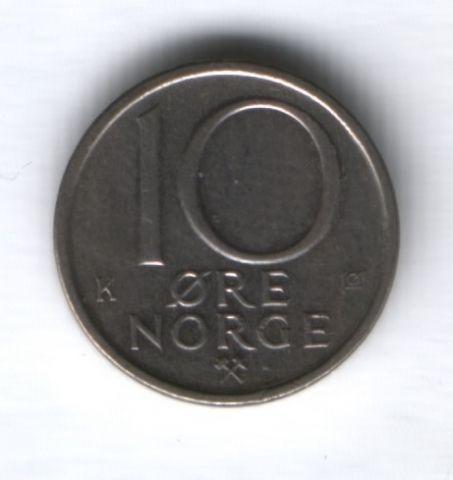 10 эре 1985 г. Норвегия