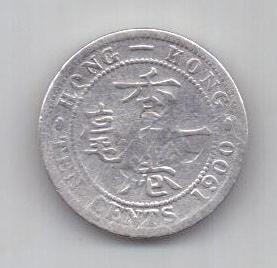 10 центов 1900 г. Гонконг