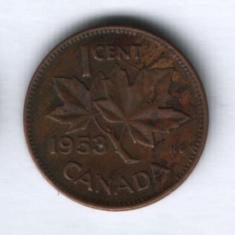 1 цент 1953 г. Канада