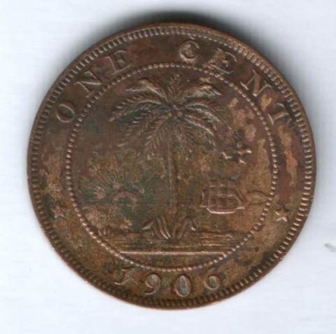 1 цент 1906 г. Либерия